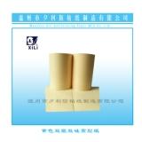 厂家直供 160克 黄色双塑双离型纸 耐高温离型纸印刷 品质保障