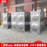 生产不锈钢焊接式水箱 SUS304食品级不锈钢水箱