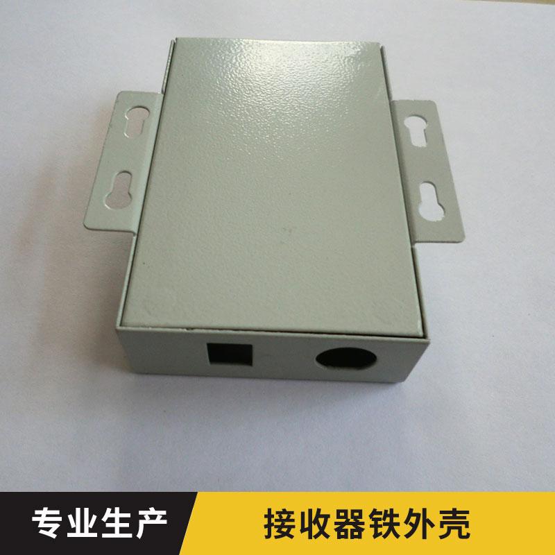 接收器铁外壳 设备外壳 高品质铁壳 五金铁外壳 厂家批发欢迎订购