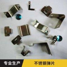 不锈钢弹片-厂家-批发-定制-直销批发
