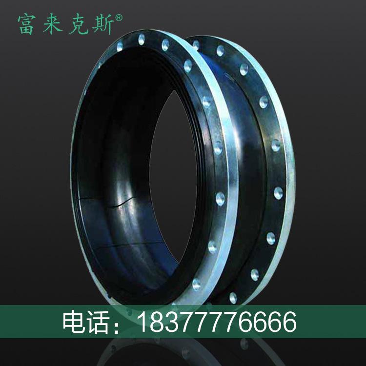 波纹膨胀节、橡胶接头厂家批发、衡水高压橡胶接头厂家、橡胶管软接头厂家