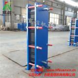 板式换热器 板式可拆换热器厂家 北京板式换热器宽信供 供应北京板式换热器板式换热器直销