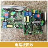厦门回收公司高价上门收购废旧物资 电路板回收 废电子元器件电路板