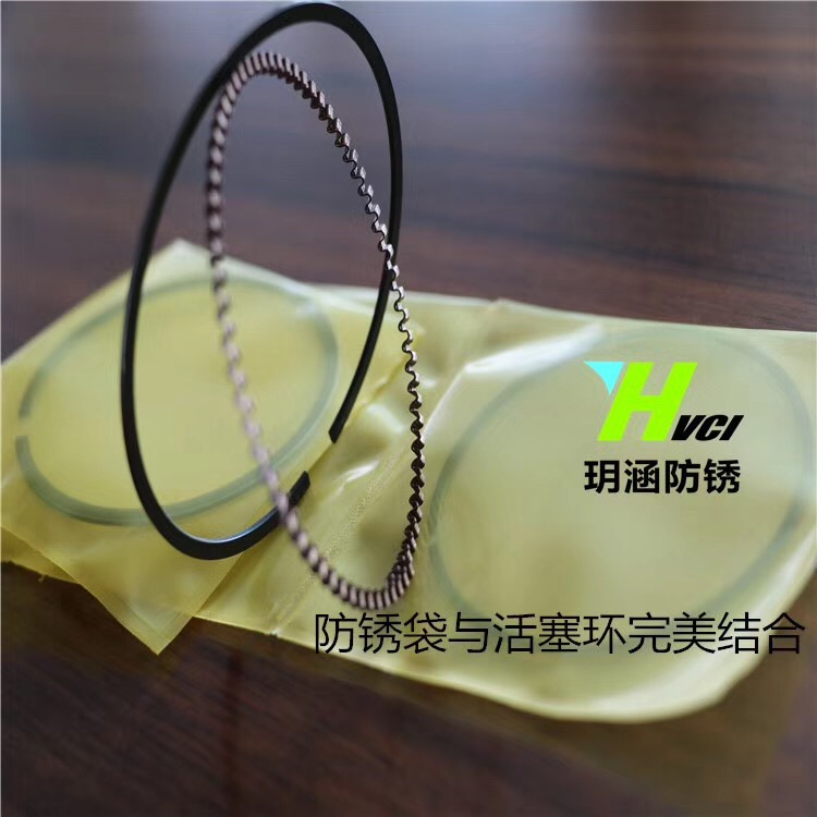北京现代汽车活塞环vci防锈袋 防锈塑料袋 气象防锈袋厂家