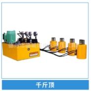 上海电动千斤顶图片