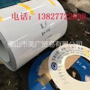 供应家电外壳材料彩涂板彩钢环保图片