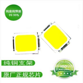 2835高光效灯珠 2835高光效灯珠金线铜支架 LED贴片2835光源0.2W