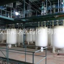 供应L-半胱氨酸盐物生产厂家|L-半胱氨酸盐酸盐无水物原料|一水半胱氨酸原料图片