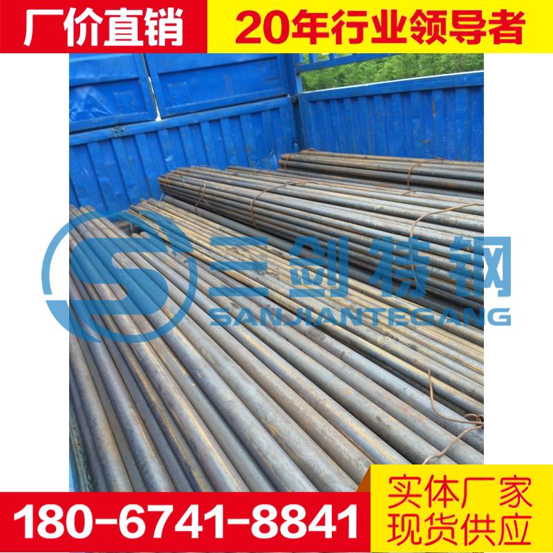 Y30易切削钢特性及用途 Y30易切削钢现货