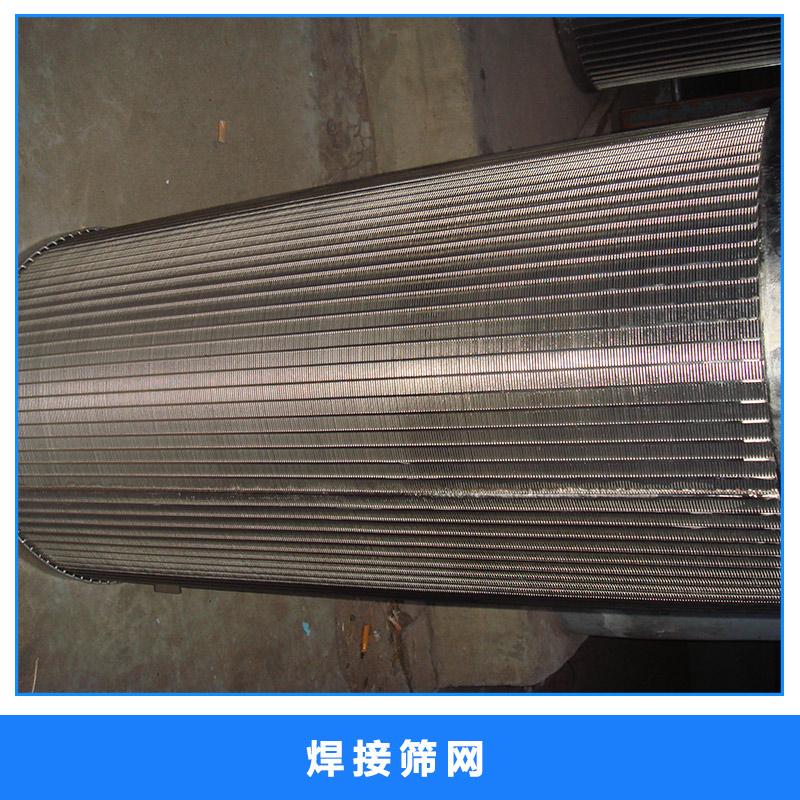 焊接筛网图片/焊接筛网样板图 (2)