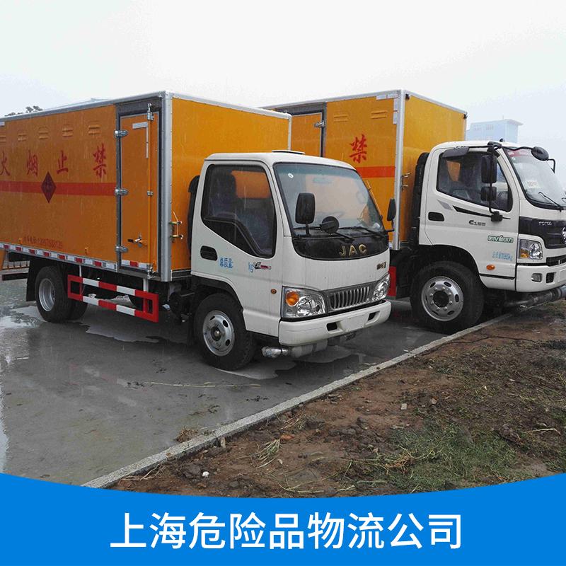 上海松江区到重庆物流专线,上海松江区到重庆物流公司,1吨到15吨气瓶运输车到江南