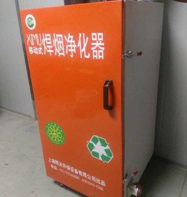焊烟净化器图片/焊烟净化器样板图 (2)