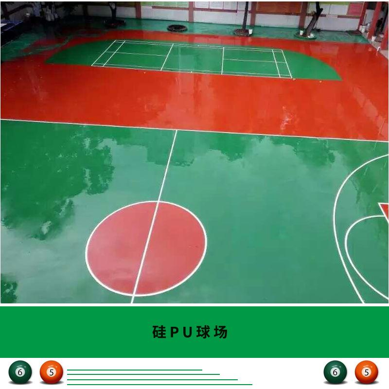 硅PU球场施工 运动球场工程 硅pu面层材料运动球场铺设专业团队 硅PU球场地面施工