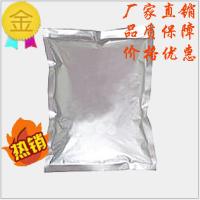 莫能菌素钠预混剂 含量:20%