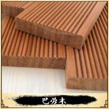 上海巴劳木 巴劳木价格 巴劳木加工厂家批发板材 供应全国各地城市批发
