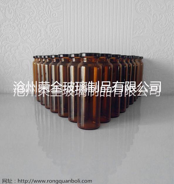 药用玻璃瓶药用瓶 厂家直销|专业包装-沧州荣全玻璃制品
