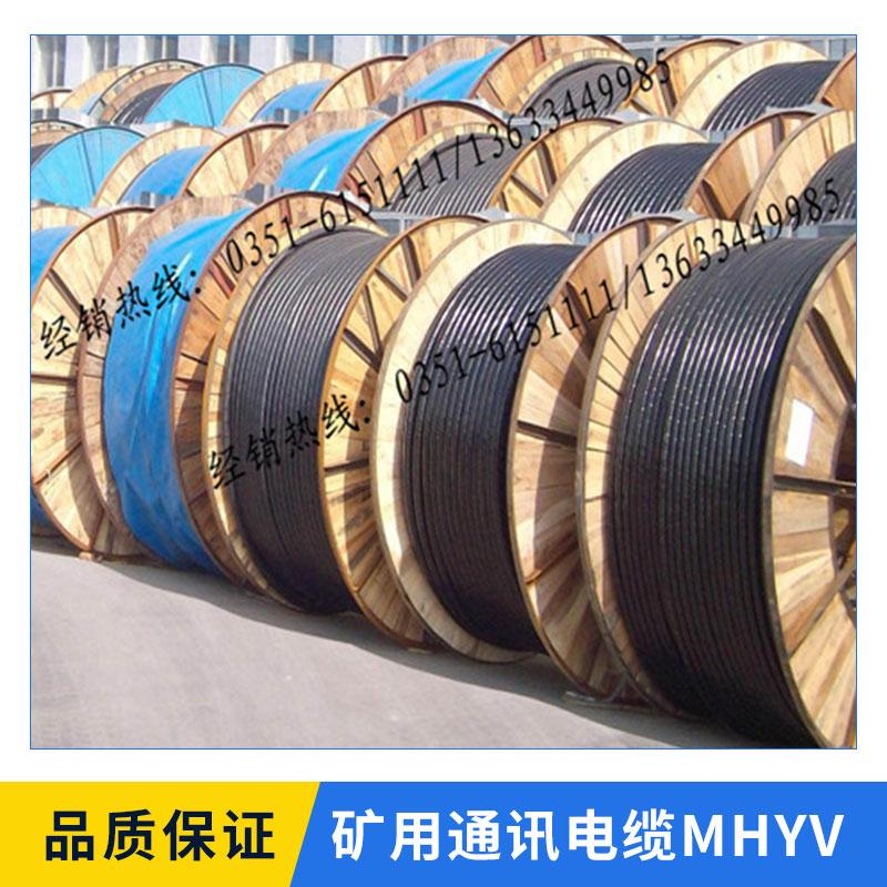 矿用通讯电缆图片/矿用通讯电缆样板图 (3)