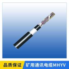 矿用通讯电缆MHYV图片