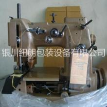 DS-6AC缝包机 DS-6AC缝包机纽朗自动缝包机现货批发价直销