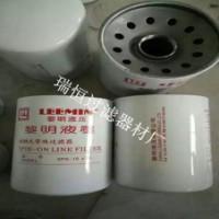 SPX-10X25黎明液压滤芯
