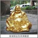 玻璃钢金色笑佛雕塑图片