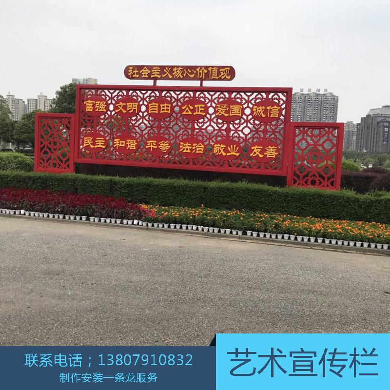 艺术宣传栏 校园宣传 文化广场宣传 校园文化艺术宣传 不锈钢宣传栏 厂家直销