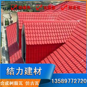 仿古塑料瓦 北京别墅屋顶瓦 合成树脂瓦 环保