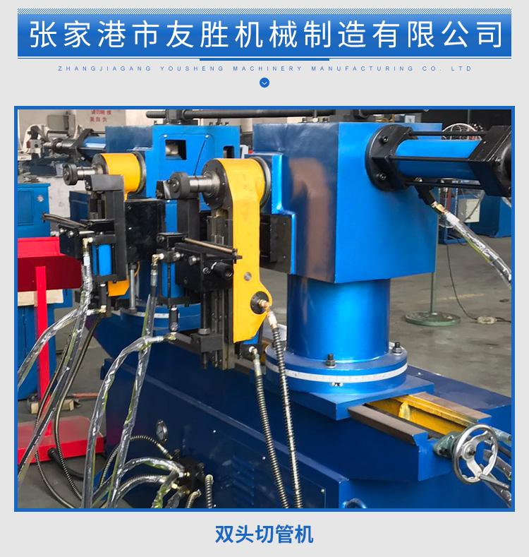 双头切管机厂家 液压切割机伺服自动送料机 双头切管机厂家价格 双头切管机厂家直销