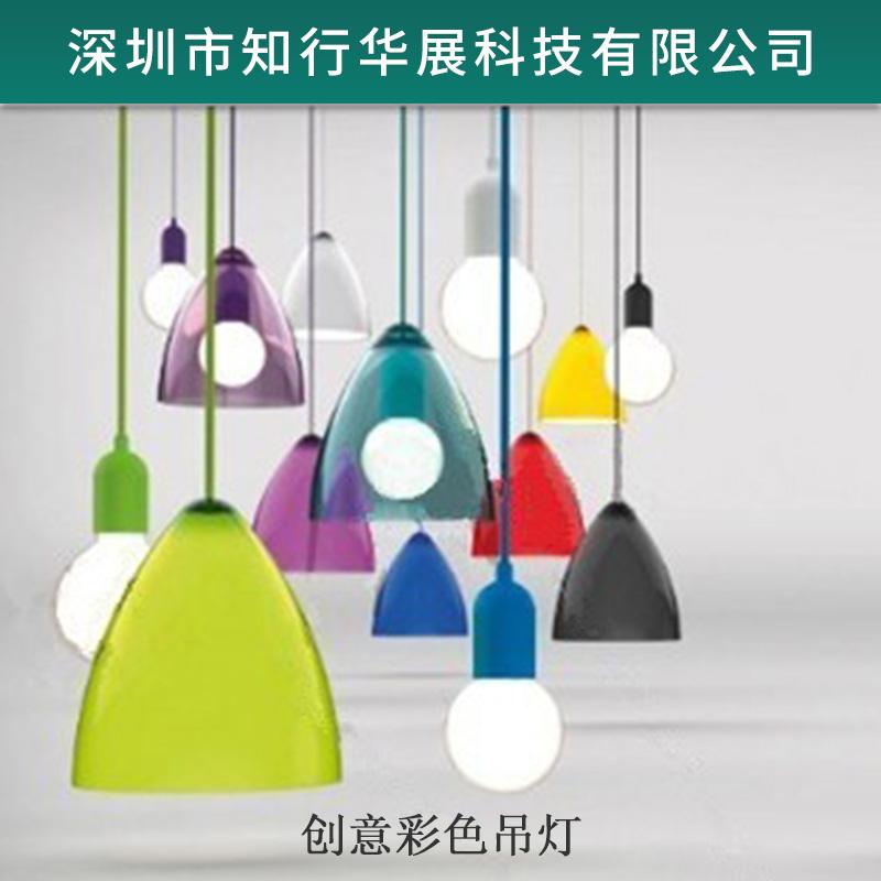 塑料吊灯配件 家居吧台吊灯 配件塑料灯罩 吸顶吊灯彩色吊灯配件 简约时尚餐吊灯 欢迎来电订购