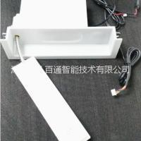 PBT八百通 I型听筒 特种防水电话机听筒专供
