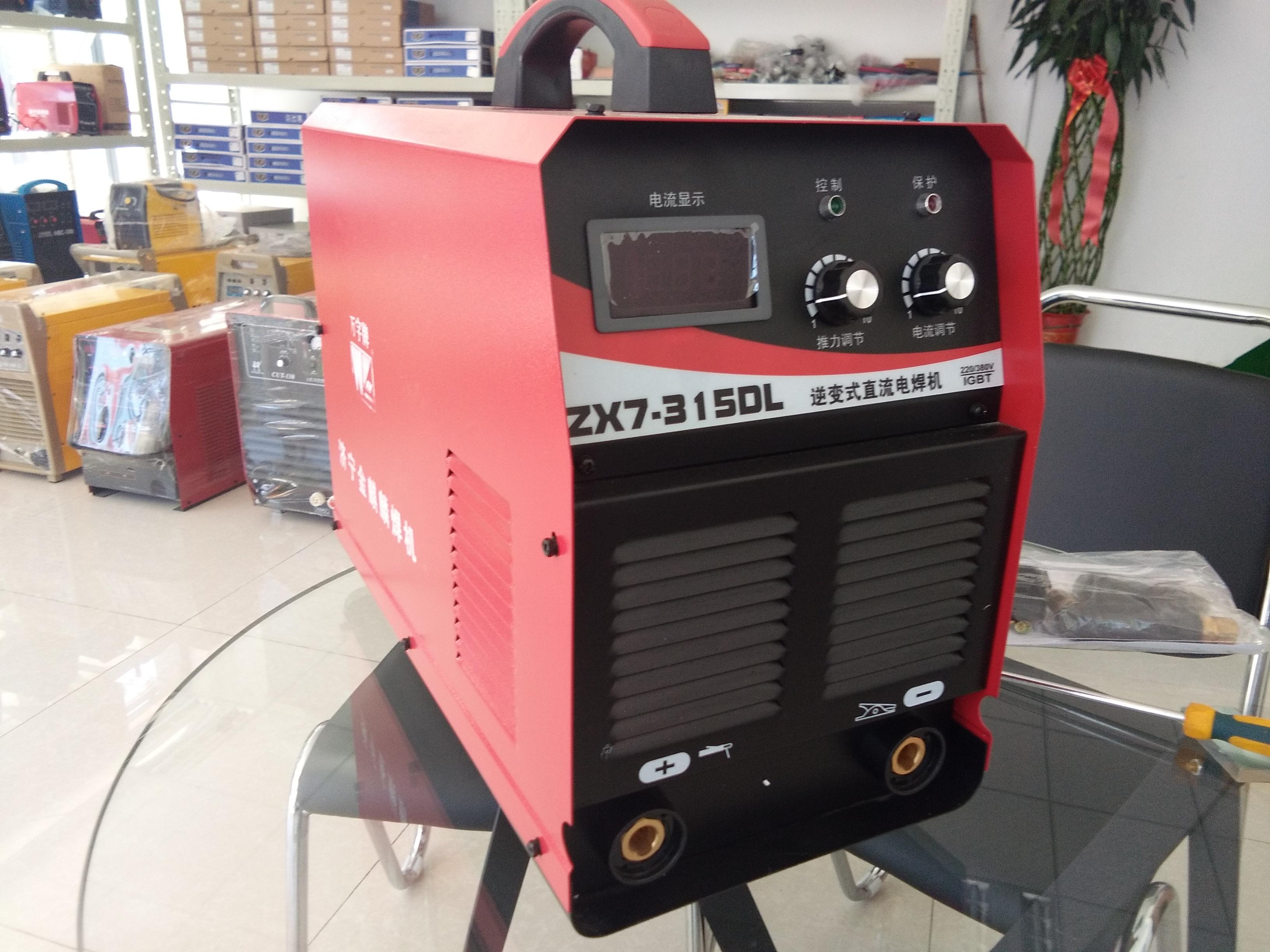 逆变直流双电压电焊机