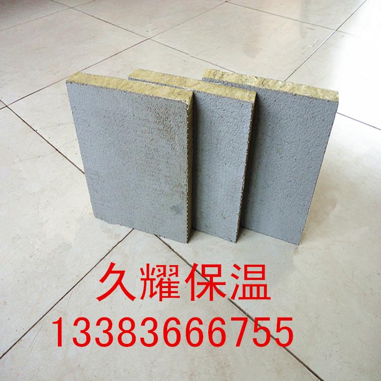 河北保温岩棉复合板 外墙隔热保温岩棉复合板厂家