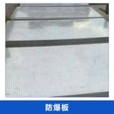 防爆板生产 轻质防火防爆板 抗爆板 纤维水泥复合钢板 厂家直销