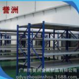 广州誉洲厂家制造广东木层板搁板式货架 多层 定制型