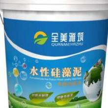 硅藻泥艺术涂料,硅藻泥艺术涂料厂家,硅藻泥艺术涂料供应商,硅藻泥艺术涂料报价图片