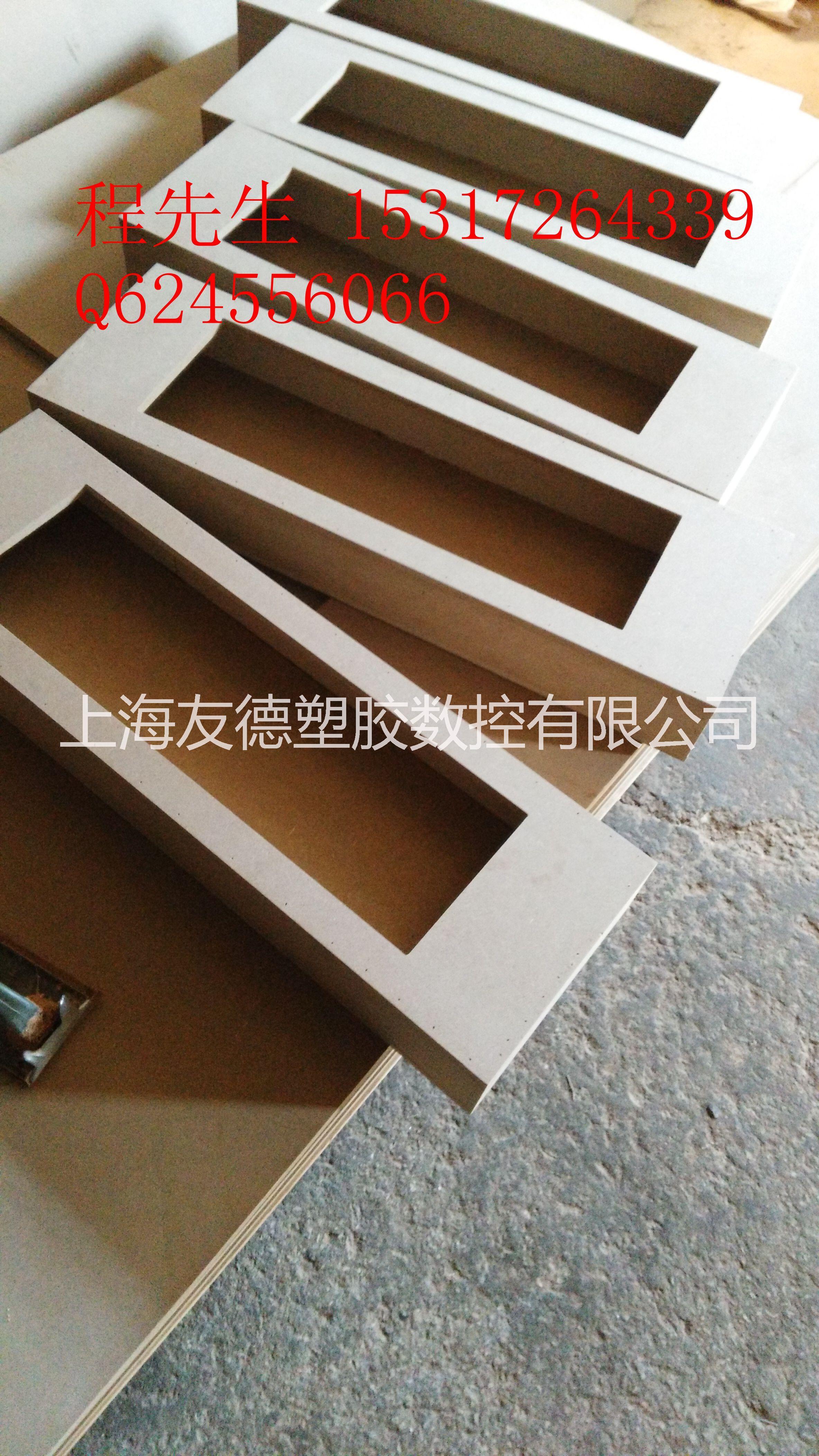 嘉定木板@嘉定密度板雕刻@上海密度板加工
