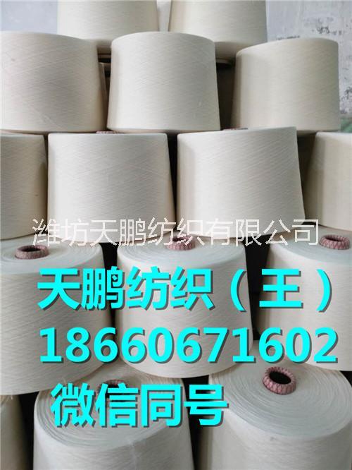精梳紧赛纺莫代尔棉纱32支40支50支现货量大优惠