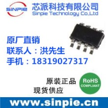 5V/2.4A车充IC,SOT23封装适用于小型车充 8335