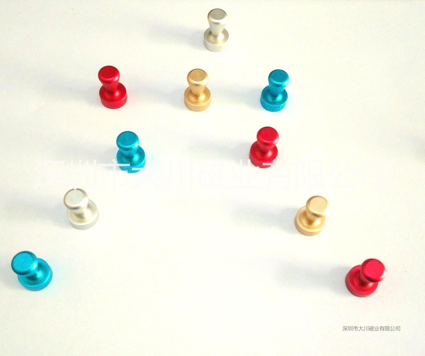 书画磁钉 磁钉 国画磁钉 拼图磁