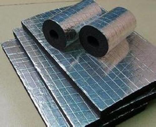 优质橡塑管/橡塑保温管批发价