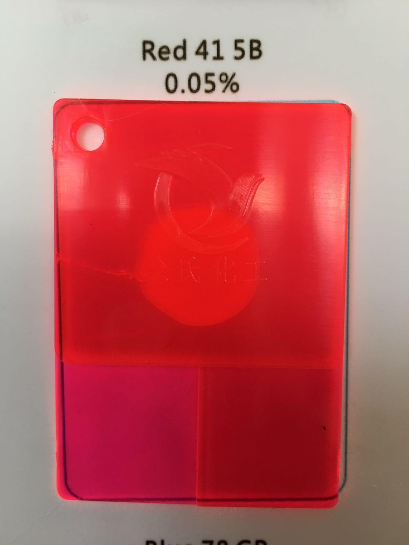 荧光红5B红/5B红/41#红