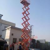 0.5吨自走移动式液压升降平台