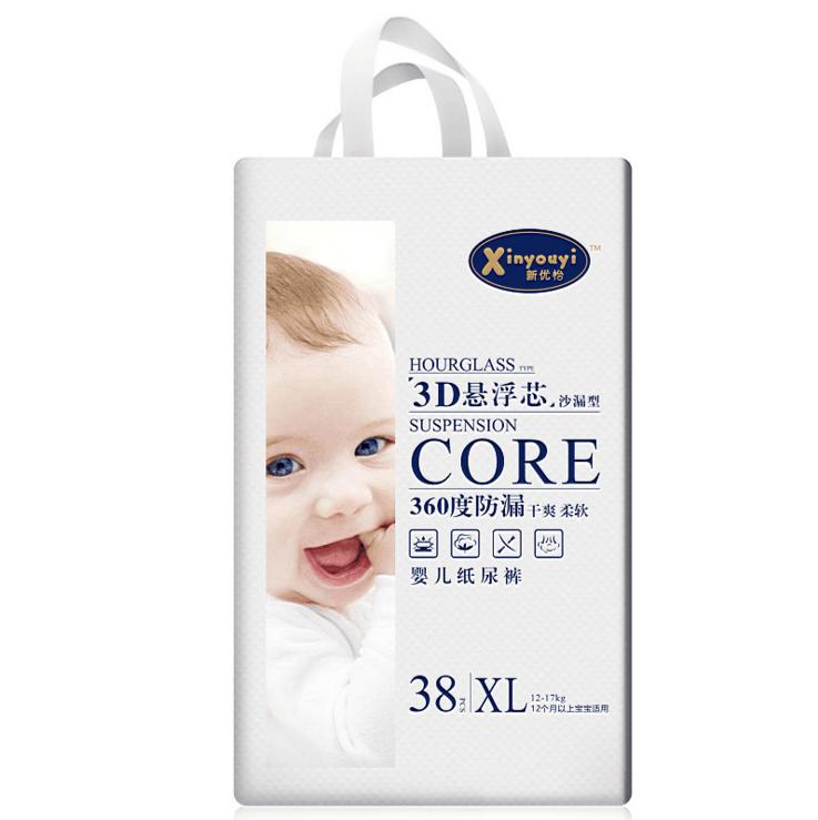 秒杀价高档超薄吸力棉纸尿裤婴儿超强防水3D悬浮芯沙漏型厂家直销 婴儿纸尿裤