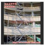 6.5米工作高移动脚手架铝合金,单宽直爬梯窄架 比折叠架更方便