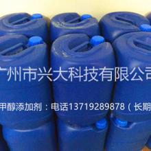 环保油助剂 醇油催化剂 (蓝白火)醇基添加剂
