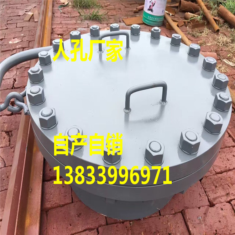 污水氧化池子用人孔 DN600不锈钢人孔 316L人孔价格