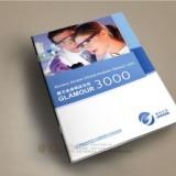 医疗画册 广州医疗画册  医疗设备宣传册  广州医疗设备画册设计