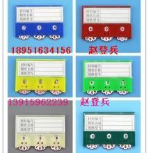 成都K型磁性材料卡、拨轮式磁性卡