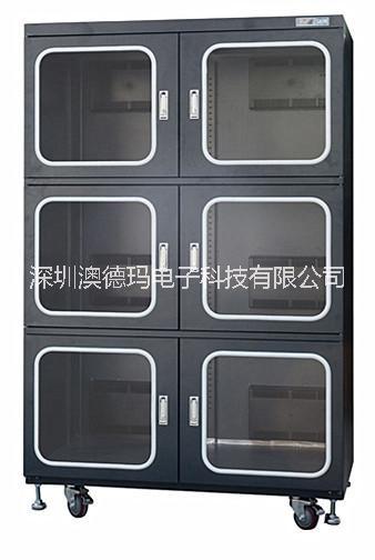ADMA1500BFD防潮箱 干燥柜 电子防潮柜 防静电防潮箱 电子防潮箱