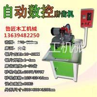 鲁匠木工机械 全自动磨锯片机大型台式多功能合金 全自动磨锯片机大型台式修磨齿机